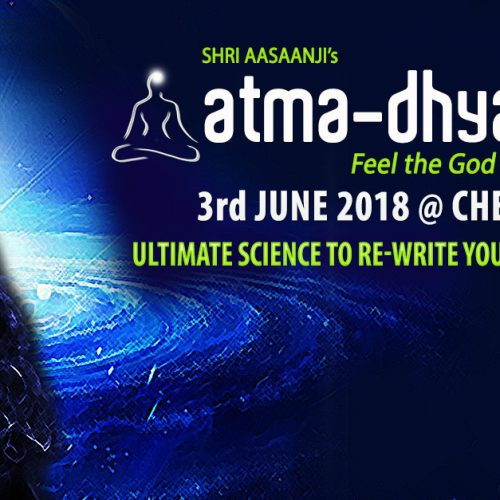 Atma-Dhyana on 5th August 2018 @ CHENNAI