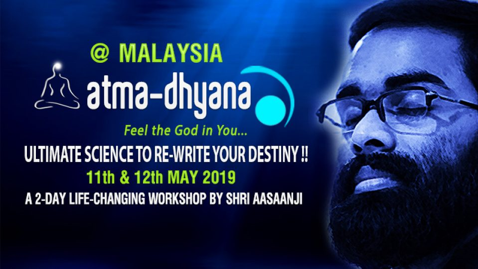 GET READY TO TRANSFORM YOUR LIFE !! -Atmayoga