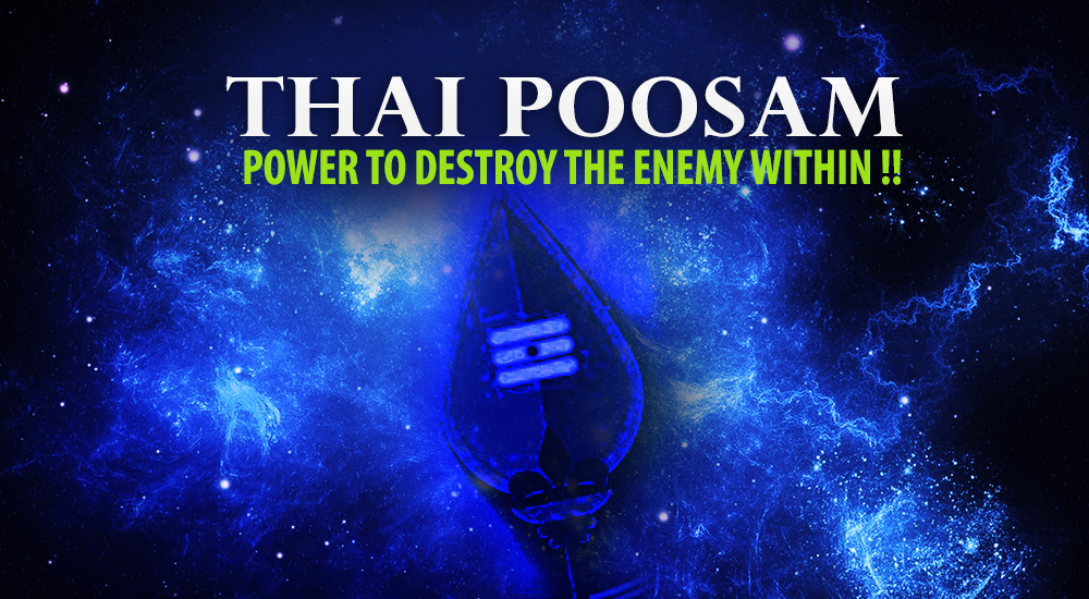 thaipoosam